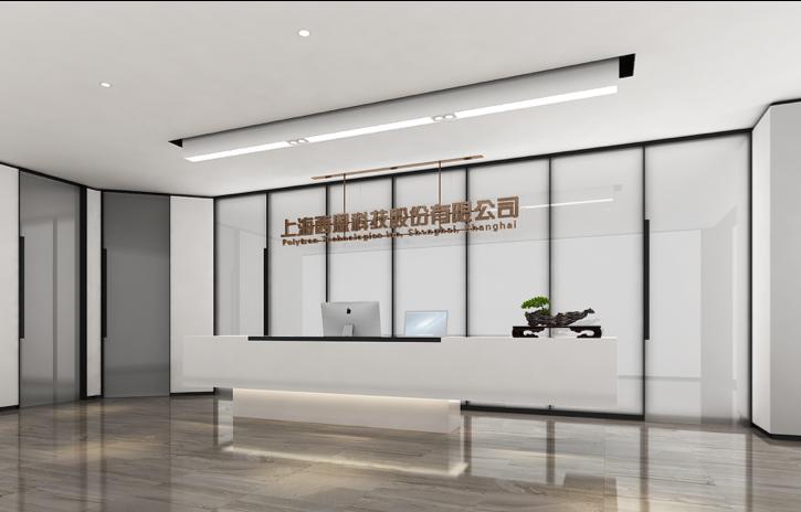 上海西恩科技股份有限公司裝修工程(2018) 800平方米